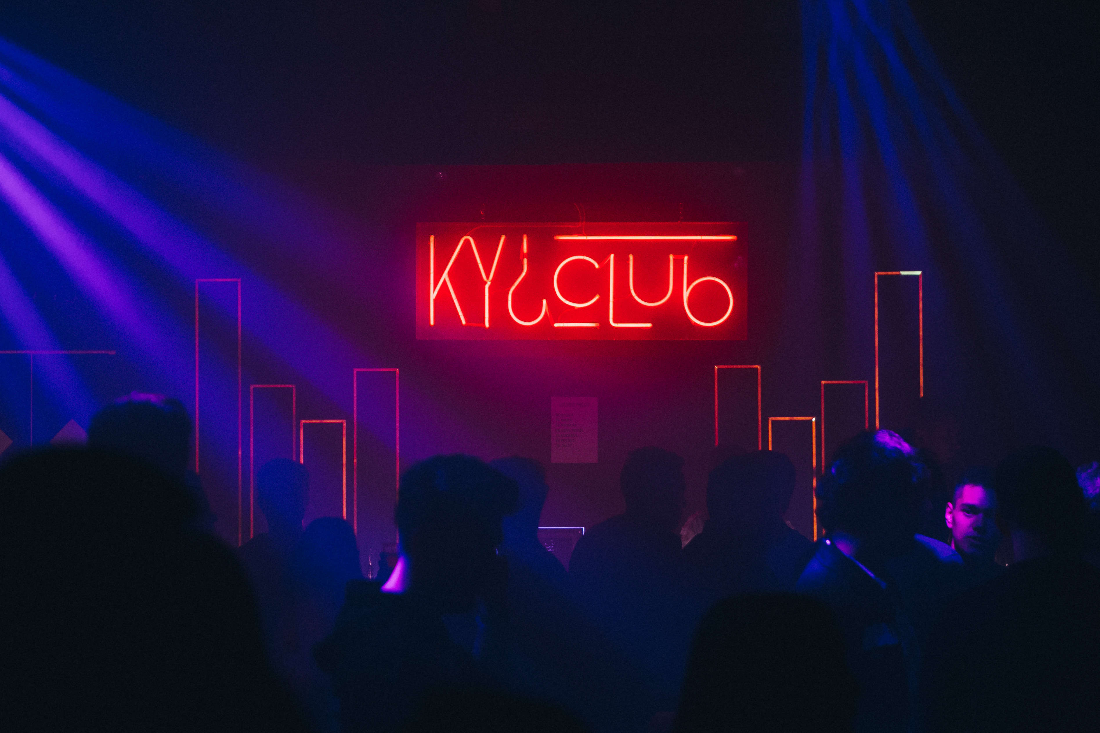 Disco club KYI - Modena 2017